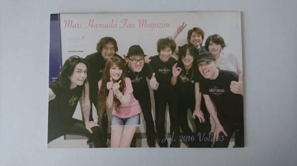 浜田麻里/ファンクラブ会報 Vol.153/Jul.2016 ライブグッズの画像
