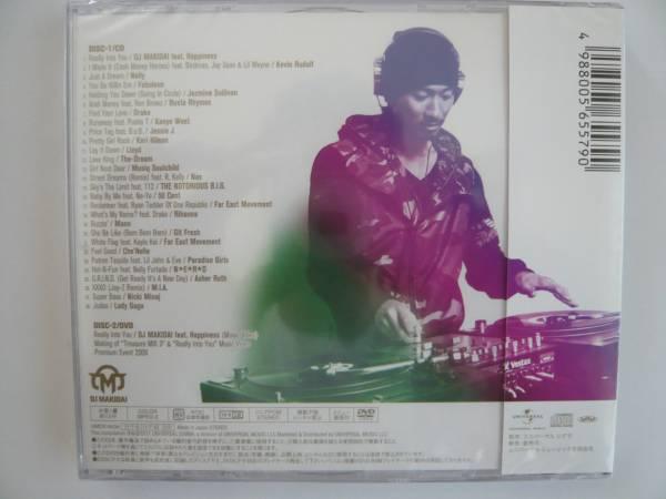DJ MAKIDAI from EXILE Treasure MIX3 CD+DVD エグザイル_画像2