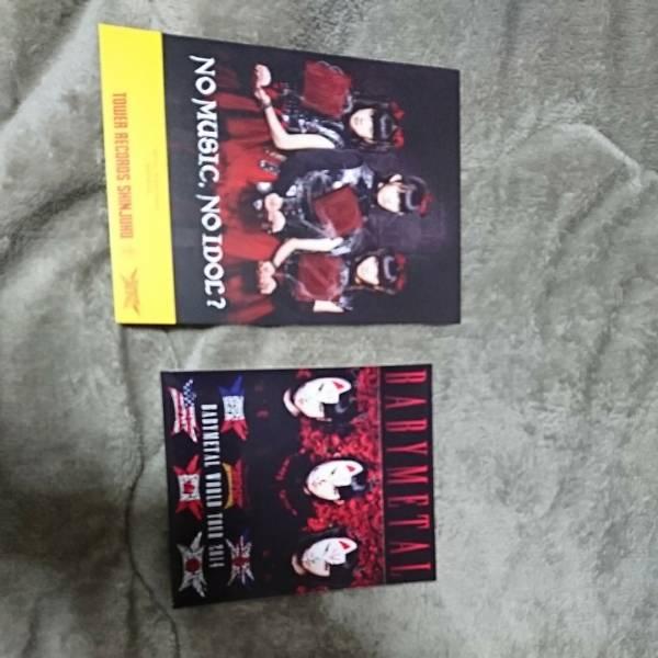 babymetalポストカードとステッカーセット ライブグッズの画像