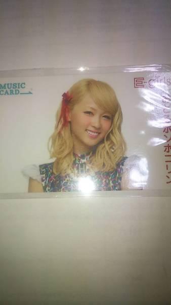E-Girls Dream Ami 踊るポンポコリン ミュージック カード ライブ・イベントグッズの画像