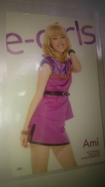 E-Girls Dream Ami candy smile グッズ トレカ ライブ・イベントグッズの画像