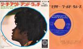 70年全米20位EP★ダイアナ・ロス/リーチアウトアンドタッチ/ソロ転向第1弾