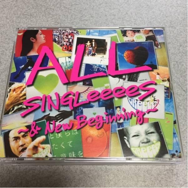 ALL SINGLeeeeS (初回限定盤) GReeeeN ベストDVD付き【中古】 ライブグッズの画像