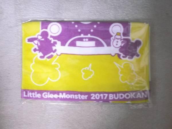 リトルグリーモンスター2017 春ツアータオル ライブグッズの画像