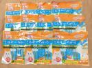 いなば チャオ CIAO ミルキー ちゅーる ちゅ~る とりささみ 海鮮ミックス味 14g 20本入り 11袋 合計220本 猫 おやつ レトルト