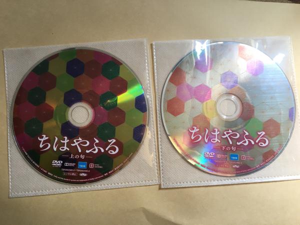 映画 ちはやふる 上の句+下の句 DVDのみ2枚セット グッズの画像