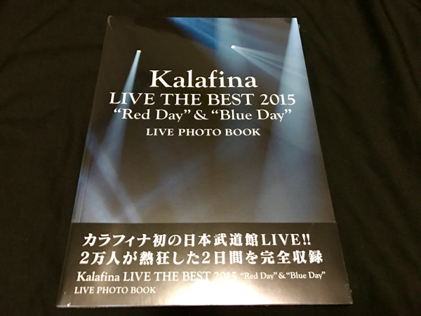 Kalafina LIVE THE BEST 2015 Red Day Blue Day LIVE PHOTO BOOK/写真集