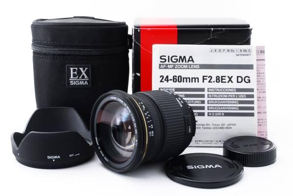 ★超人気★シグマ SIGMA AF 24-60mm F2.8 EX DG★付属品多数★ニコン Nikon #163741