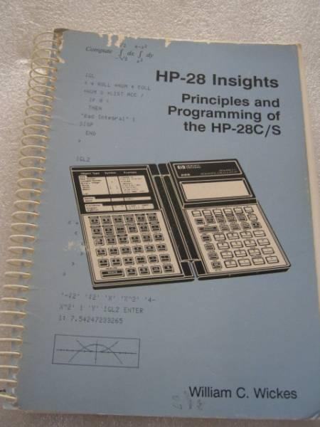 【電卓】 HP28S/C プログラミングの基礎と応用 Larken社刊_画像1