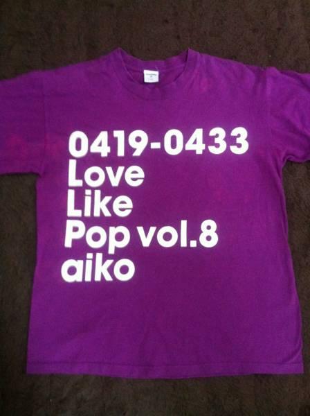 アイコ/aikoのツアーTシャツ/LOVE LIKE POP VOL.8 ライブグッズの画像