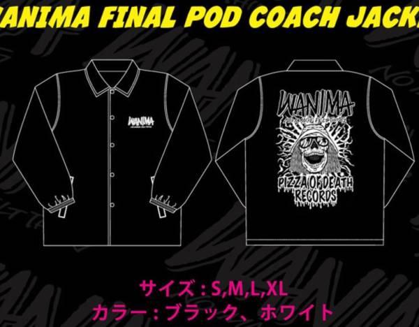 WANIMA JUICE UP!! TOUR FINAL さいたまスーパーアリーナ 公式グッズ コーチジャケット Lサイズ レフラー