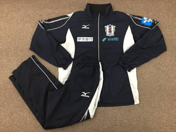 選手支給 2013 J2 愛媛FC MIZUNO・ミズノ 実使用トレーニング・ウィンドブレイカー上下・練習着/前身:松山SC・松山サッカークラブ