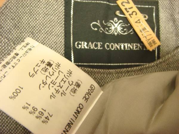 グレースコンチネンタル ベルト付きデザイン サロペット ショートパンツ 美品 超美品_画像3