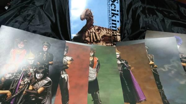 聖飢魔II パンフレット ミニポスター6枚付き ライブグッズの画像
