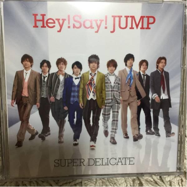 SUPER DELICATE(初回限定盤1) / Hey!Say!JUMP コンサートグッズの画像