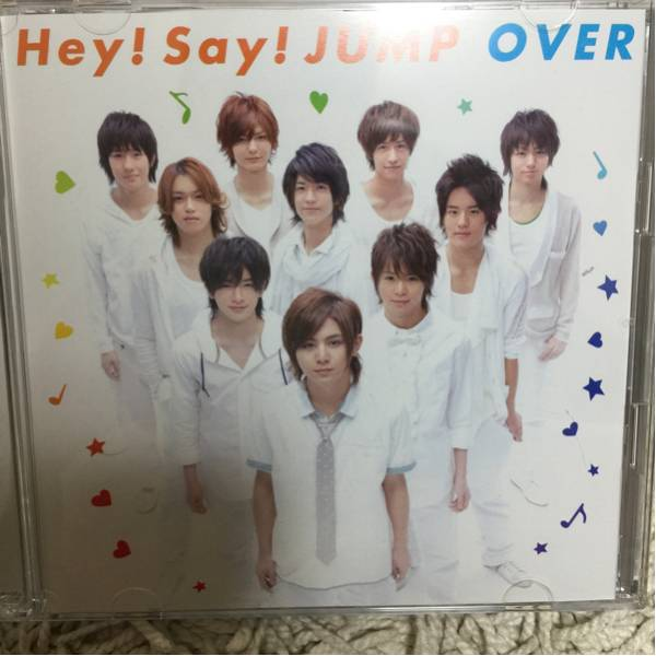 OVER(初回生産限定盤2) / Hey!Say!JUMP コンサートグッズの画像