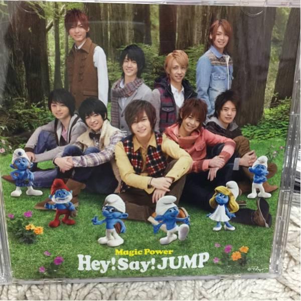 Magic Power(初回限定盤1) / Hey!Say!JUMP コンサートグッズの画像