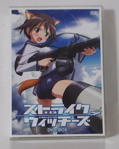 ストライクウィッチーズ DVD-BOX / DVD 6枚組 ♯01~♯12 全話収録★即決_画像1