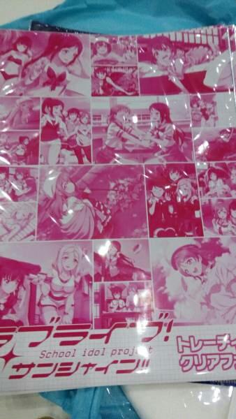 アニメジャパン ラブライブ!サンシャイン トレーディング クリアファイル KADOKAWA 花丸 果南   グッズの画像