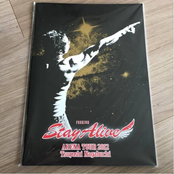 長渕剛 LIVE ARENA TOUR2012 パンフレット 新品未開封 ライブグッズの画像
