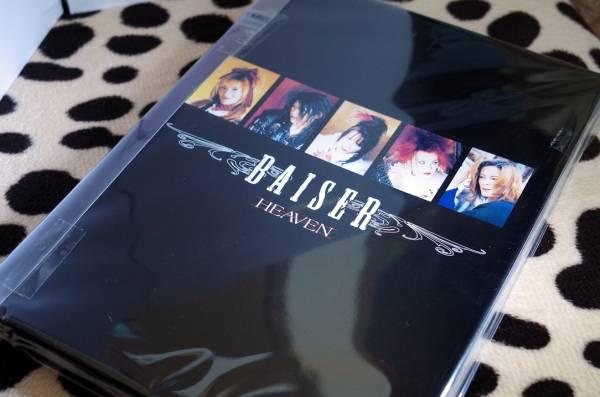 ▲BAISER/中古CD付き写真集「HEAVEN」▼BAISER 紫 KATSURA SHAISUKE 泰輔 PENICILLIN