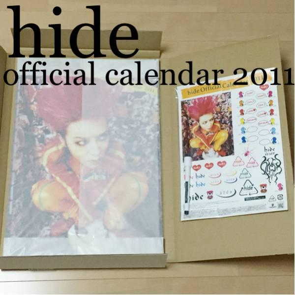 貴重★新品 hide official calendar 2011 ヒデ オフィシャルカレンダー X JAPAN YOSHIKI spread beaver LUNA SEA GLAY 黒夢 ラルク ライブグッズの画像