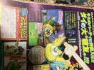 ゴメちゃん Vジャンプ DQ3 コード ドラゴンクエストモンスターズ ジョーカー3 プロフェッショナル 数6 送料無料