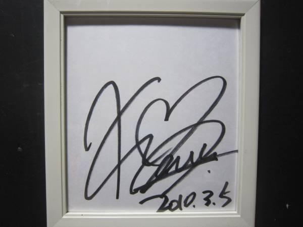 3682d サイン 色紙 歌手 西野カナ