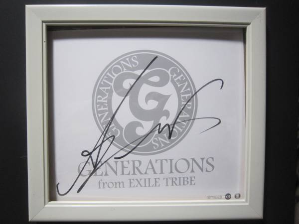 4220 サイン 色紙 GENERATIONS 白濱亜嵐 ライブグッズの画像