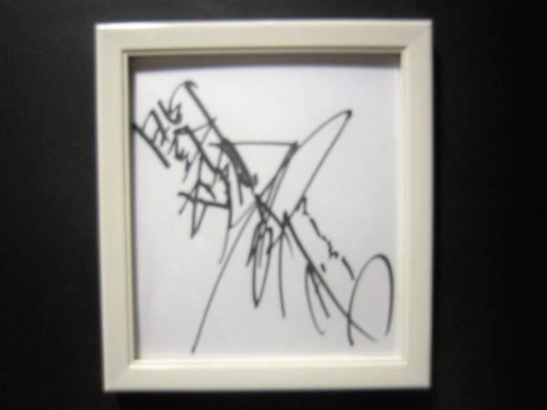 2571b サイン 色紙 新日本プロレス アントニオ猪木 グッズの画像