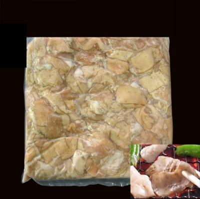 ■豚 塩ホルモン(業務用)1kg×5パック=5kg_画像3
