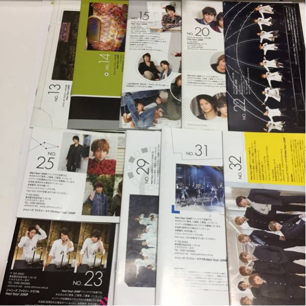 Hey!Say!JUMP会報 13、14、15、20、22、23、25、29、31、32 10冊セット コンサートグッズの画像