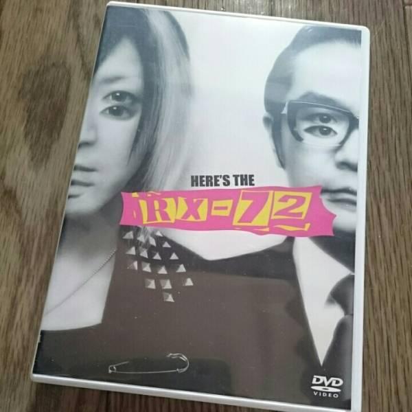 GLAY HISASHI RX-72 DVD vol.6 茂木淳一