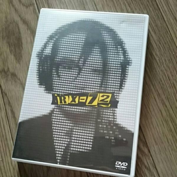 GLAY HISASHI RX-72 DVD vol.10 茂木淳一