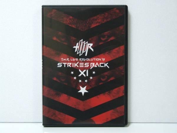 【中古DVD】 T.M.REVOLUTION. T.M.R. LIVE REVOLUTION'15 STRIKES BACK XI 【FC限定】 ライブグッズの画像
