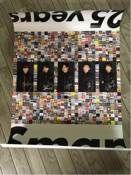 SMAP 25 YEARS オリジナルサイン入りポスター コンサートグッズの画像