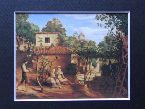 F・v・オリヴィエ、オレヴァーノの主席司祭の葡萄園、19世紀外国巨匠作家、新品高級額装付、合わせ厚手マット付