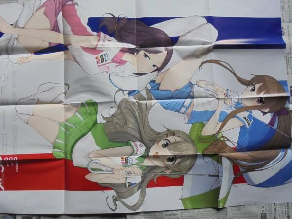 ガーグラフィティJK&「あやかしこ」両面ポスター_画像2
