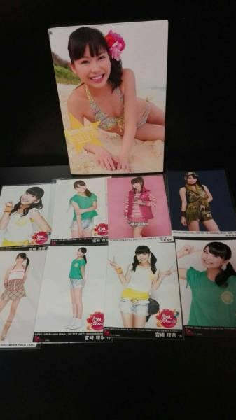 SUPER☆GiRLS 宮崎理奈写真集&生写真セット ライブグッズの画像