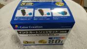 エプソン用 インクカートリッジ IC6CL80L 互換 6色パック 2回用 送料無料
