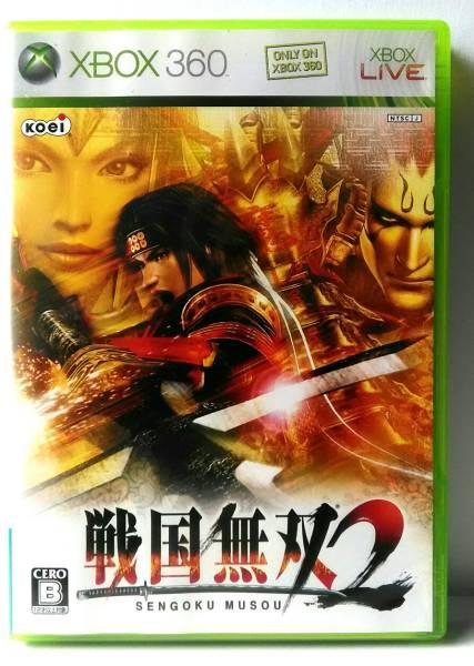 XBOX360 戦国無双 2 送料164円
