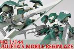 HGモビルレギンレイズ+オプション武器、平手、パーツ付 塗装完成品 鉄血のオルフェンズ(RGMGPG
