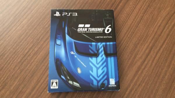 美品 PS3 グランツーリスモ6 リミテッドエディション 15周年アニバーサリー