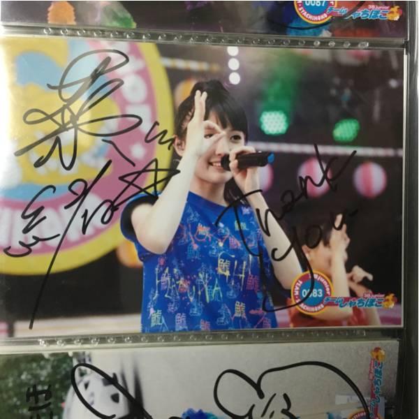 チームしゃちほこ 咲良菜緒 直筆サイン生写真 No.83 ライブグッズの画像