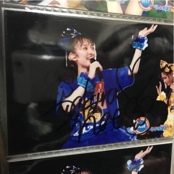 チームしゃちほこ 咲良菜緒 直筆サイン生写真 No.88