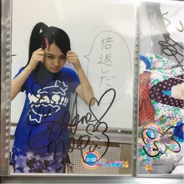 チームしゃちほこ 咲良菜緒 直筆サイン生写真 No.152