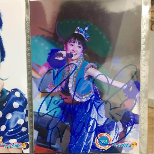チームしゃちほこ 咲良菜緒 直筆サイン生写真 No.301 ライブグッズの画像
