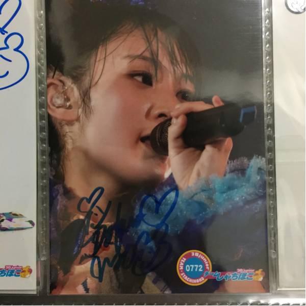 チームしゃちほこ 咲良菜緒 直筆サイン生写真 No.772 ライブグッズの画像