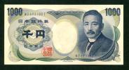 【日本紙幣】ピン札★1000円札/夏目漱石/青文字