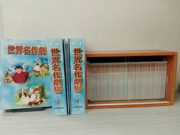 DeAGOSTINI 世界名作劇場 全52巻 ラスカル フランダースの犬 ディズニーグッズの画像